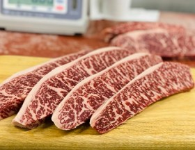 Wagyu Rump Cap Steak Full Blood Main image